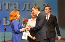 Дмитрий Азаров поздравил работников культуры с профессиональным праздником