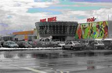 "Собственники площадей в ТЦ ""Парк Хаус"" включили режим распродажи"