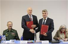 Общественные организации ветеранов Чувашии и Самарской области подписали соглашение
