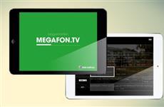 """В """"MegaFon.TV"""" появилась возможность записи эфира"""
