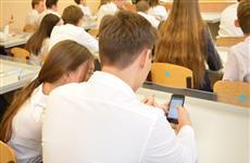 Кировских школьников научат защищать персональные данные в интернете