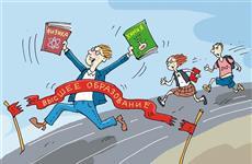 Какие интеллектуальные соревнования помогут поступить в вуз
