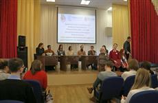 ЛУКОЙЛ провел экскурсию для участников XVЕвропейского молодежного парламента поводным ресурсам