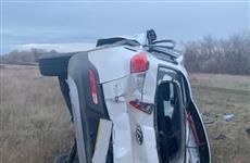 Смертельное ДТП в Хворостянском районе попало на видео