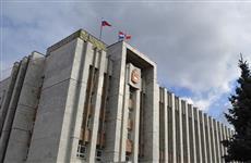 В правительстве Пермского края сменились два министра