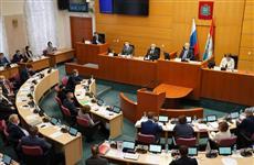 Бюджет Самарской области увеличили на 4,5 млрд рублей
