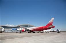 В Самаре приземлился Boeing 777-300ER с четырьмя сотнями колумбийских болельщиков на борту