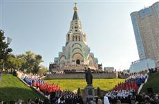 В Самаре открыли Софийский собор