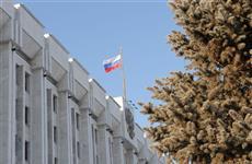 Правительство Самарской области сокращает управленческие расходы