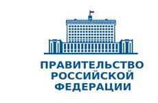Правительство РФ выделит средства на строительство в Марий Эл Дома дружбы народов