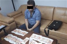 ФСБ задержала конкурсного управляющего за вымогательство 2,5 млн рублей