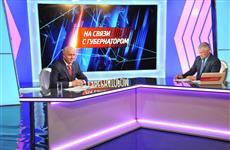 """Губернатор: """"Тольятти может занять одну из ключевых ниш в очень перспективном направлении"""""""