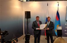 """Марат Хуснуллин наградил Нижегородскую область за успешное исполнение национального проекта """"Безопасные и качественные автомобильные дороги"""""""