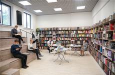 В Новокуйбышевске готовы к открытию модельной библиотеки
