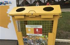 За отсортированный мусор нижегородцы будут платить на 21% меньше