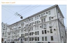 Пятиэтажка у здания губдумы в Самаре продается за 200 млн