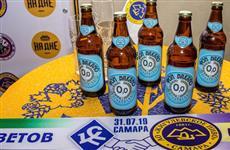 """На матчах """"Крыльев Советов"""" начнут продавать пиво"""