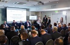 В Москве на стратегической сессии обсудили перспективы НОЦ Самарской области