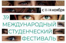"""В """"Художественном"""" бесплатно покажут лучшие короткометражки студентов ВГИК"""