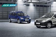 АвтоВАЗ начал продажи двухтопливной модели Lada Largus CNG