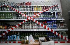 В Марий Эл с 1 апреля введут запрет на продажу алкоголя в определенные дни