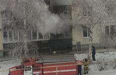 В Сызрани на ул. Маршала Жукова горела квартира