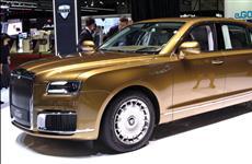 В Татарстане дан старт серийному производству автомобилей Aurus Senat