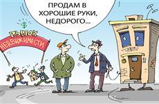 Продать жилье в Тольятти становится все сложнее