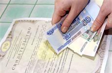 Ставка налога на имущество в Самаре составит 0,3% от кадастровой стоимости