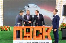 В Самарской области запущена третья очередь солнечной электростанции