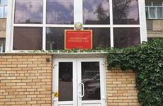 Главе бюро МСЭ продлили домашний арест