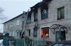 Пожар в многоквартирном доме в поселке Игра унес жизни трех человек