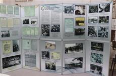 В Самаре начинает работу уникальная архивная выставка, посвященная 100-летию Татарской АССР