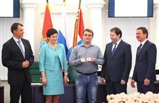 Управляющие микрорайонов Самары получили удостоверения