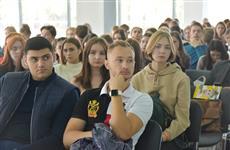 """Более 200 школьников и студентов приняли участие в Дне открытых дверей в технопарке """"Анкудиновка"""""""