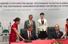 Huawei планирует открыть центр исследований и разработок в Татарстане