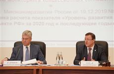 Дмитрий Азаров: Жители муниципалитетов ждут позитивных перемен в различных отраслях