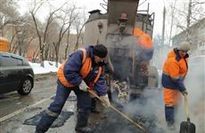 В Самаре приступили к аварийно-ямочному ремонту дорог