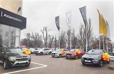 Новый дилерский центр Lada открылся в Кыргызстане