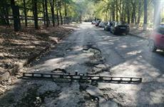 Тольяттинская прокуратура требует отремонтировать разбитые дороги