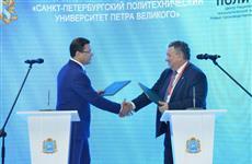 Самарский НОЦ будет сотрудничать с ведущим центром компетенций России