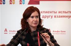 """Наталья Орлова: """"Все проблемы в экономике лягут на плечи региональных бюджетов"""""""