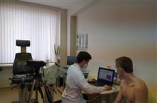 Самарские ученые разработали метод тепловизионной диагностики пациентов с COVID-19