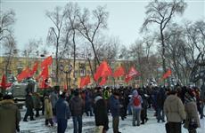 """Мероприятие в сквере """"Родина"""" собрало около 150 человек"""