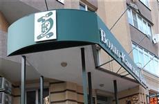 Более 250 хозпомещений экс-главы Волго-Камского банка выставили на торги