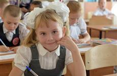 Стало известно, как в Самарской области распределят выплаты на школьников