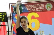 Жигулевская спортсменка завоевала бронзу первенства России по гиревому спорту
