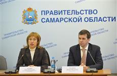 Самарская область и Крым подписали соглашение о сотрудничестве в сфере туризма
