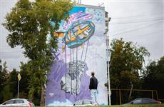 "Мурал ""Будущее"" в Самаре попал в финал ""ФормАта"""