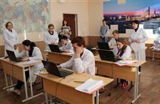 Будущие нефтепереработчики показали себя на WorldSkills Russia